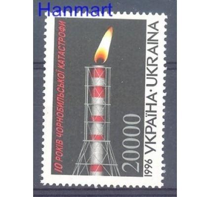 Znaczek Ukraina 1996 Mi 168 Czyste **