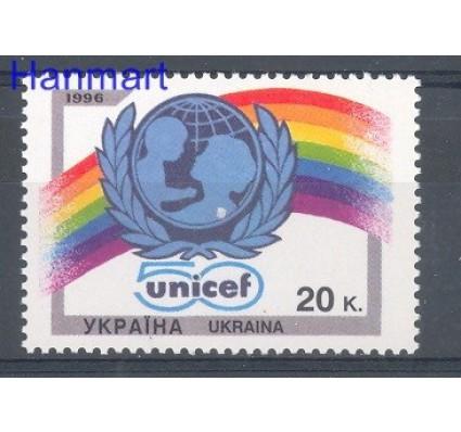 Znaczek Ukraina 1996 Mi 195 Czyste **