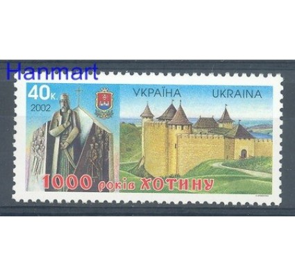 Znaczek Ukraina 2002 Mi 534 Czyste **