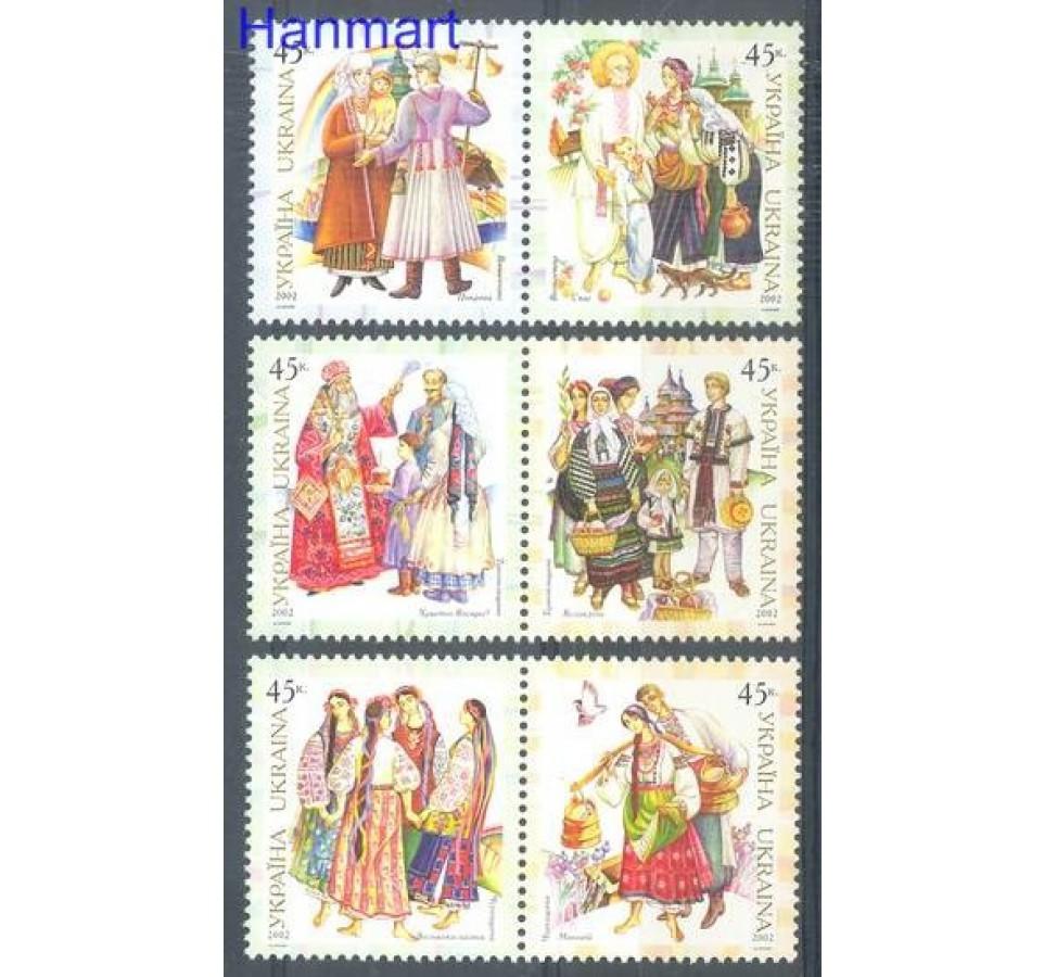 Ukraina 2002 Mi 542-547 Czyste **