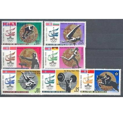 Znaczek Korea Północna 1980 Mi 2052-2058 Czyste **