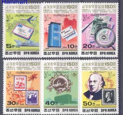 Znaczek Korea Północna 1989 Mi 3044-3049 Czyste **
