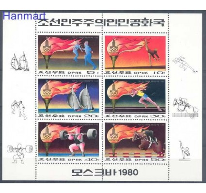 Znaczek Korea Północna 1979 Mi ark 1860-1865 Czyste **
