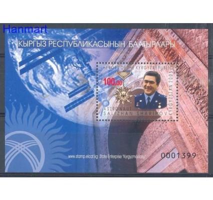 Znaczek Kirgistan 2005 Mi bl 41 Czyste **