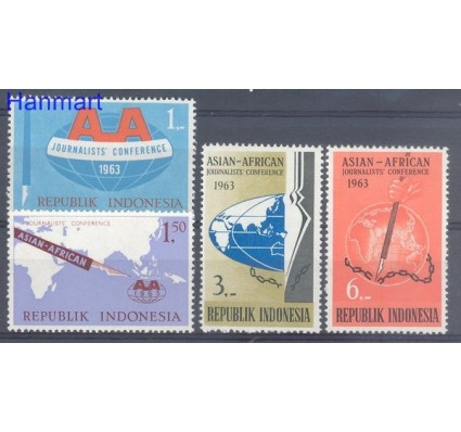 Znaczek Indonezja 1963 Mi 396-399 Czyste **