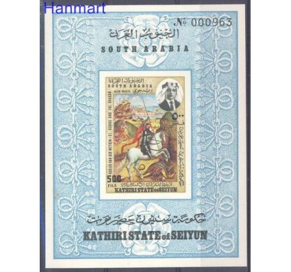 Znaczek Kathiri State of Seiyun 1968 Mi bl 24B Czyste **