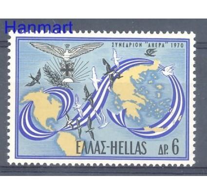 Znaczek Grecja 1970 Mi 1053 Czyste **