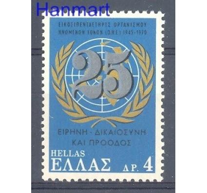 Znaczek Grecja 1970 Mi 1057 Czyste **