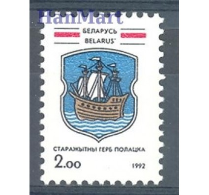 Znaczek Białoruś 1992 Mi 3 Czyste **