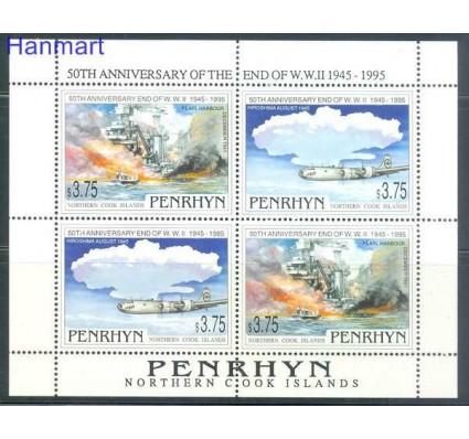Znaczek Penrhyn 1995 Mi 575-576 Czyste **