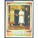 Aitutaki 1997 Mi bl 80 Czyste **