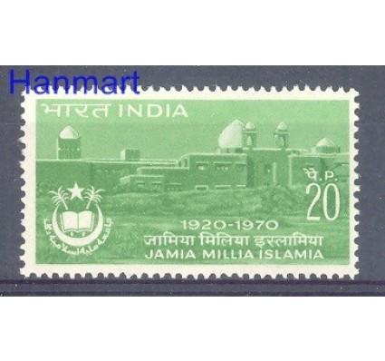 Znaczek Indie 1970 Mi 509 Czyste **