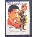 Madagaskar 1992 Mi 1352 Czyste **