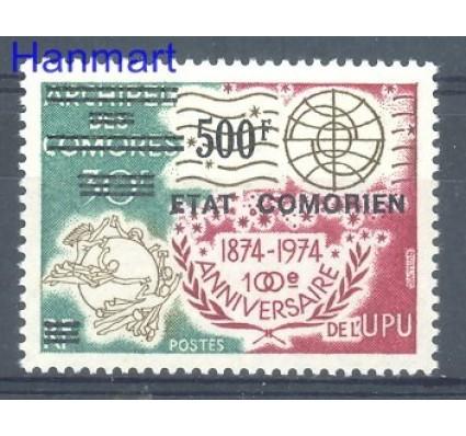 Znaczek Komory 1975 Mi 228 Czyste **