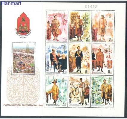 Znaczek Tajlandia 1982 Mi bl 10 Czyste **
