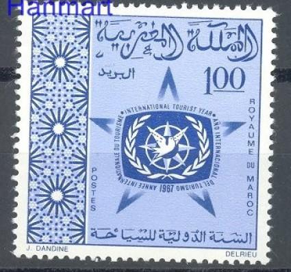Znaczek Maroko 1967 Mi 589 Czyste **
