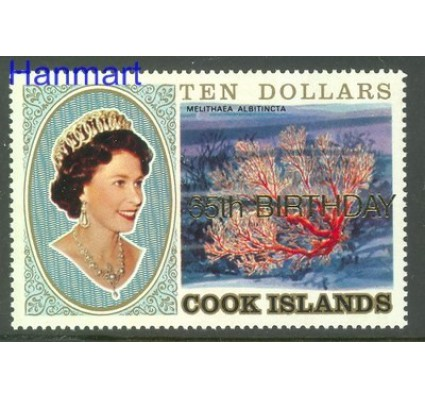 Znaczek Wyspy Cooka 1991 Mi 1323 Czyste **