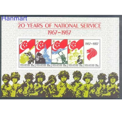 Znaczek Singapur 1987 Mi bl 20 Czyste **