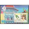 Singapur 1993 Mi bl 29 Czyste **