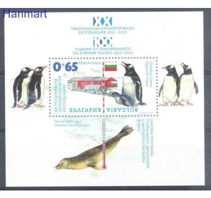 Bułgaria 2012 Mi bl 355 Czyste **