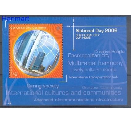 Znaczek Singapur 2006 Mi bl 124 Czyste **
