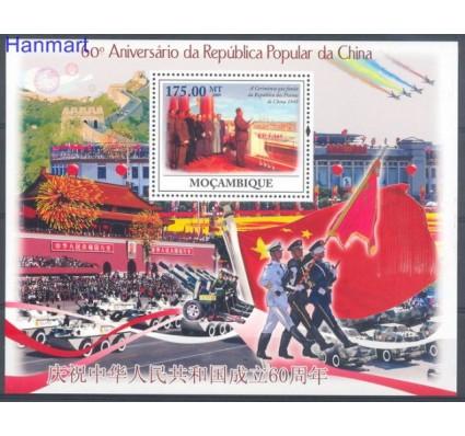 Znaczek Mozambik 2009 Mi bl 262 Czyste **
