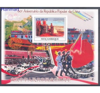 Znaczek Mozambik 2009 Czyste **