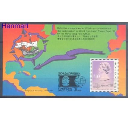 Znaczek Hong Kong 1992 Mi bl 22 Czyste **