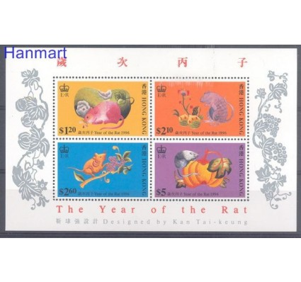 Znaczek Hong Kong 1996 Mi bl 37 Czyste **
