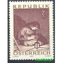 Austria 1969 Mi 1318 Czyste **