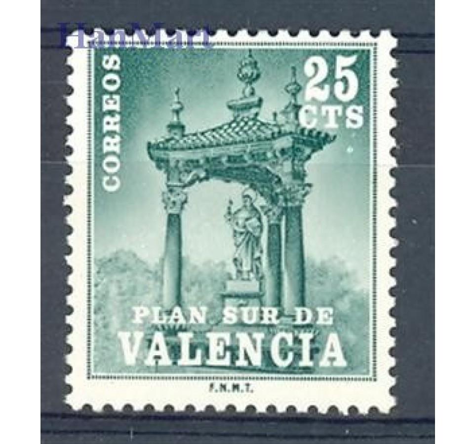 Hiszpania 1971 Mi zwa V5 Czyste **