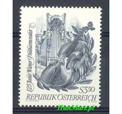 Znaczek Austria 1967 Mi 1236 Czyste **
