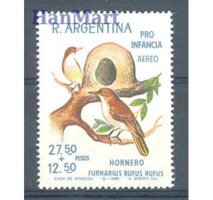 Znaczek Argentyna 1966 Mi 901 Czyste **