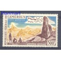 Kamerun 1962 Mi 373 Czyste **