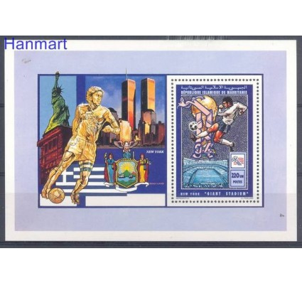 Znaczek Mauretania 1994 Mi 1022 Czyste **