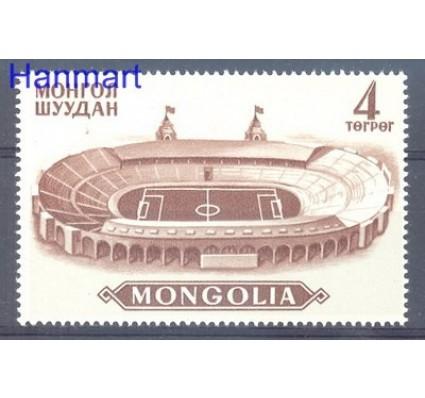 Znaczek Mongolia 1966 Mi 425 Czyste **
