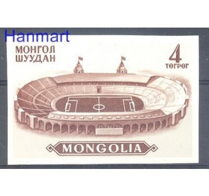 Znaczek Mongolia 1966 Czyste **