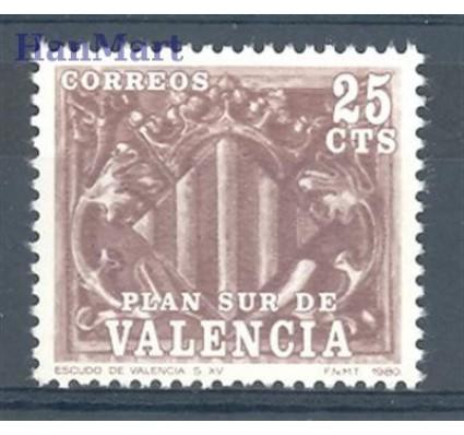 Hiszpania 1981 Mi zwa V9 Czyste **