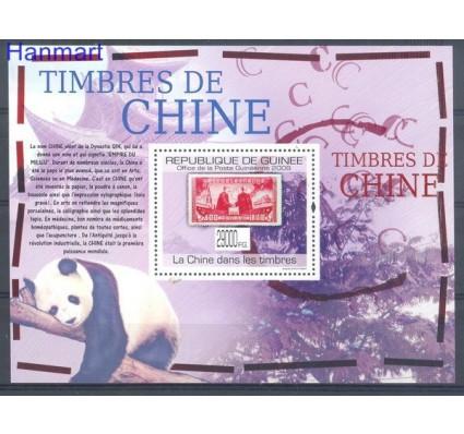 Znaczek Gwinea 2009 Mi bl 1761 Czyste **