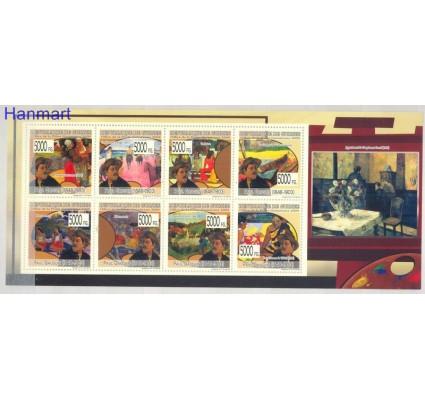 Znaczek Gwinea 2009 Mi 6959-6966 Czyste **