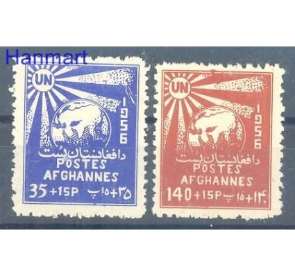Znaczek Afganistan 1956 Mi 438-439 Czyste **