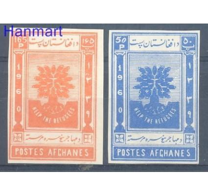 Znaczek Afganistan 1960 Czyste **
