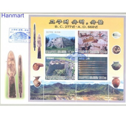 Znaczek Korea Północna 2005 Mi bl 619 FDC