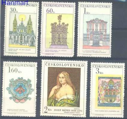 Znaczek Czechosłowacja 1968 Mi 1798-1803 Czyste **
