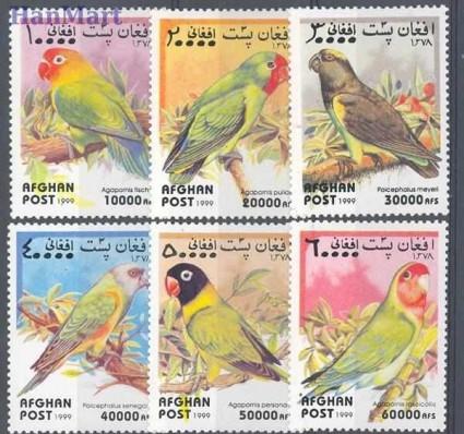 Znaczek Afganistan 1999 Mi 1923-1928 Czyste **