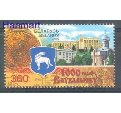 Białoruś 2005 Mi 606 Czyste **