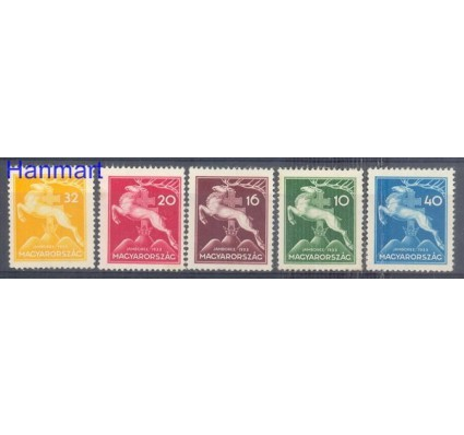 Znaczek Węgry 1933 Mi 511-515 Czyste **