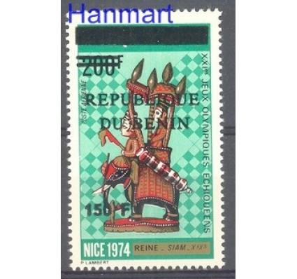 Znaczek Benin 1996 Mi 762 Czyste **