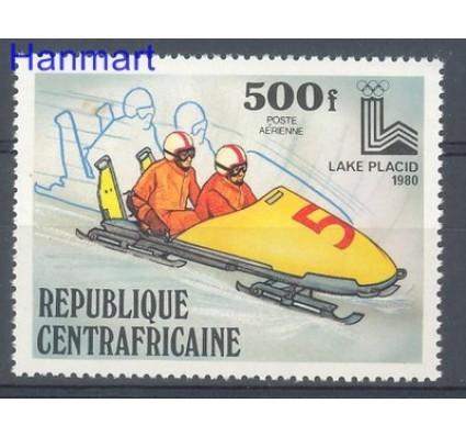 Znaczek Republika Środkowoafrykańska 1979 Mi 636 Czyste **
