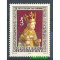 Austria 1977 Mi 1562 Czyste **